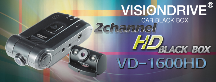 product_vd1600hd_main